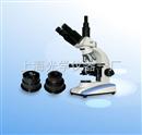 暗视场显微镜 BM-44X.9F 上海光学仪器一厂