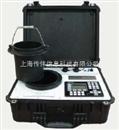 MoistScan实验室微波水分仪