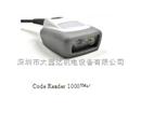 深圳大鑫达代理美国Code:CR1000 固定式扫描器