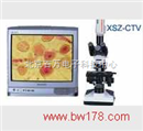 彩色电视显微镜 显微镜